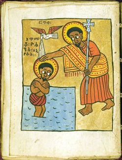 456px-baptism_-_ethiopian_biblical_manuscript_uoregon_museum_shelf_mark_10-844.jpg